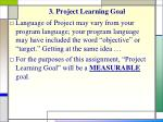 3 project learning goal