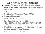gog and magog theories