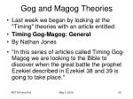 gog and magog theories1