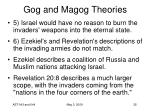 gog and magog theories11