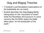 gog and magog theories12