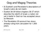 gog and magog theories13