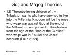gog and magog theories17