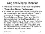 gog and magog theories18