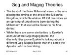 gog and magog theories22