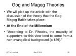 gog and magog theories4