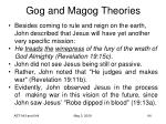 gog and magog theories40