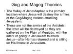 gog and magog theories50