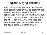 gog and magog theories54