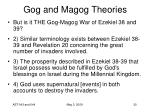 gog and magog theories6