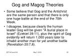 gog and magog theories71