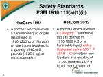 safety standards psm 1910 119 a 1 ii