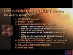 how to confirm verify the new believer s salvation