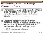 international law the foreign commerce clause