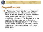 pragmatic errors13