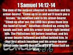 1 samuel 14 12 14