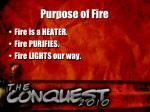 purpose of fire
