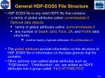 general hdf eos5 file structure