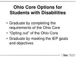 ohio core options for students with disabilities