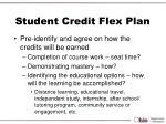 student credit flex plan2