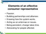 elements of an effective consumer representative