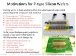 motivations for p type silicon wafers