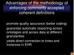 advantages of the methodology of enforcing commonly accepted coherent definitions