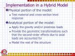 implementation in a hybrid model