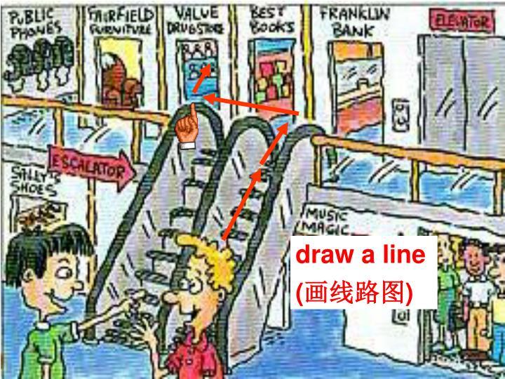 draw a line