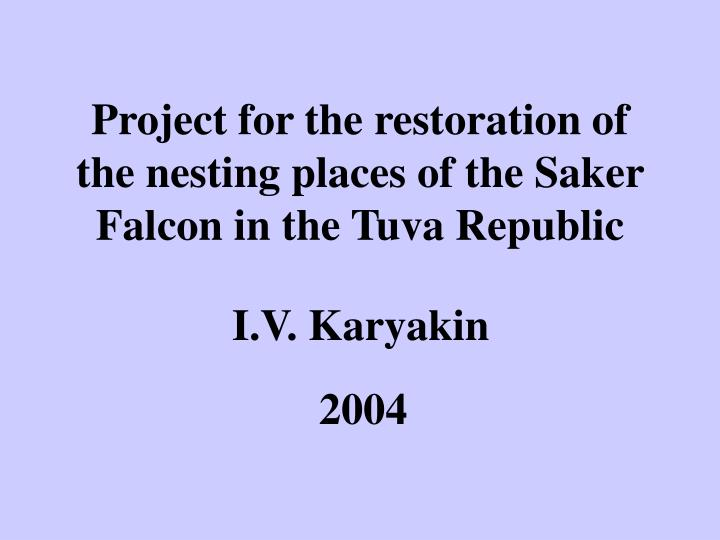 project for the restoration of the nesting places of the saker falcon in the tuva republic n.