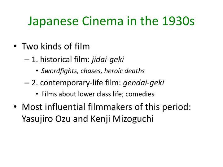 Japanese cinema in the 1930s