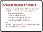 creating queries by wizard1