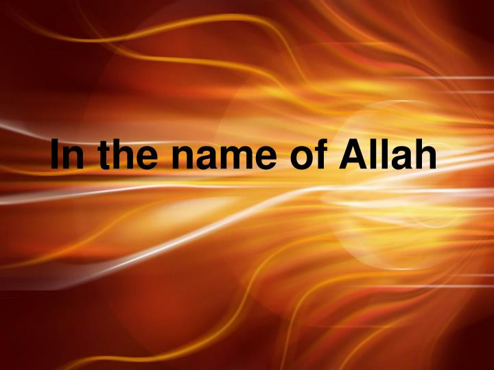 in the name of allah n.