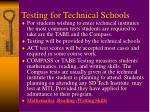 testing for technical schools