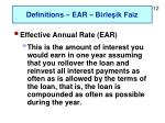 definitions ear birle ik faiz