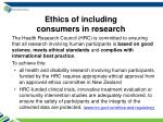 ethics of including consumers in research