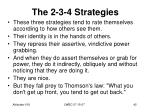 the 2 3 4 strategies