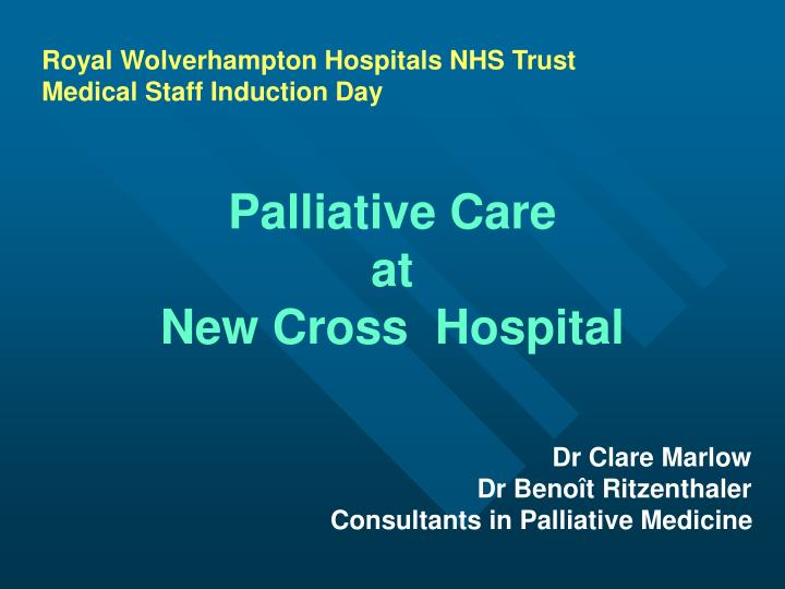 royal wolverhampton hospitals nhs trust medical staff induction day n.
