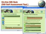 on line gis quiz gis self assessment test