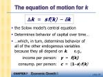 the equation of motion for k
