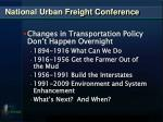 national urban freight conference9