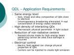 qdl application requirements