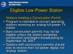 eligible low power station3