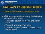 low power tv upgrade program3
