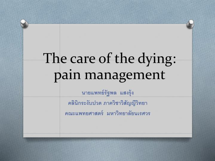 the care of the dying pain management n.