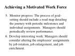 achieving a motivated work force2