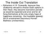 the inside out translation1