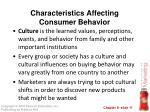 characteristics affecting consumer behavior1
