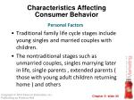 characteristics affecting consumer behavior18