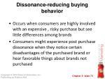 dissonance reducing buying behavior